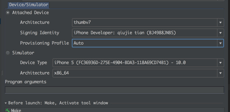 How to configure the Development Team id with MOE 1 2 0 - Support